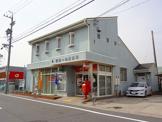 富田一色郵便局