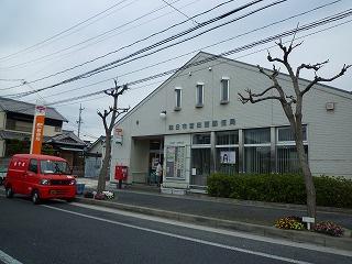 四日市富田西郵便局の画像1