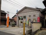 四日市大矢知郵便局