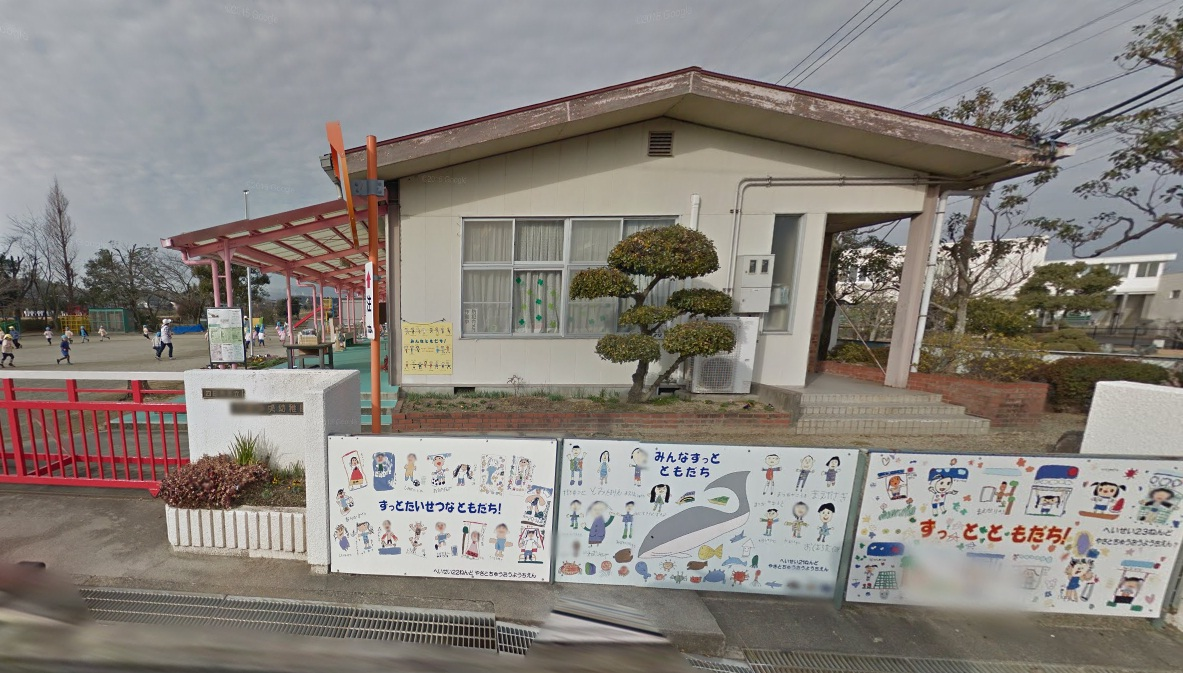 八郷中央幼稚園の画像