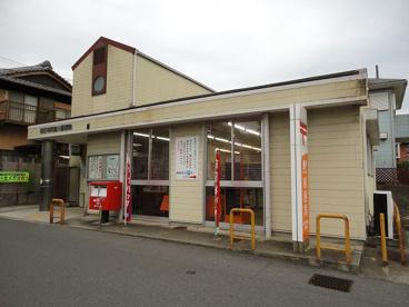 四日市阿倉川郵便局の画像1