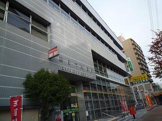 郵便事業(株) 四日市支店の画像1