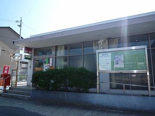 楠郵便局の画像1