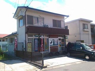 四日市小杉郵便局の画像1