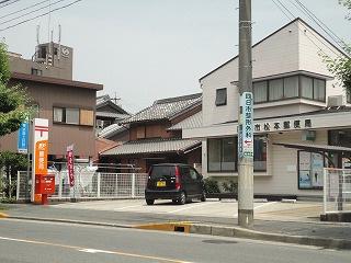 四日市松本郵便局の画像1