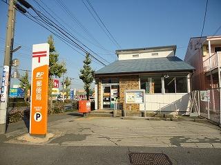 四日市日永郵便局の画像1