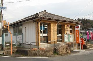 四日市山城郵便局の画像1