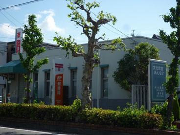 四日市塩浜郵便局の画像1