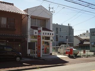 四日市北浜郵便局の画像1