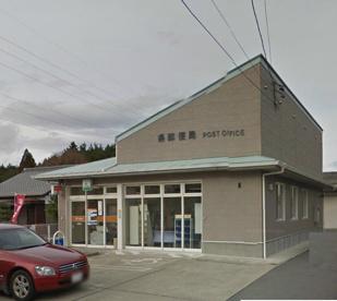 県郵便局の画像1