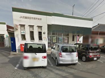 四日市尾平町簡易郵便局の画像1