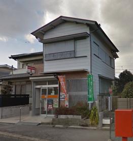 四日市三重団地郵便局の画像1