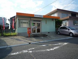 四日市桜台簡易郵便局の画像1