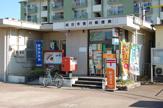 四日市笹川郵便局