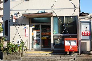 四日市西浦郵便局の画像1