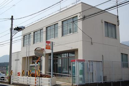 朝明郵便局の画像1