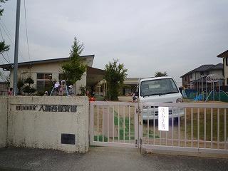 八郷西幼稚園の画像