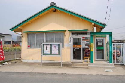 竹永郵便局の画像1