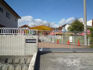 三重愛育保育園の画像1