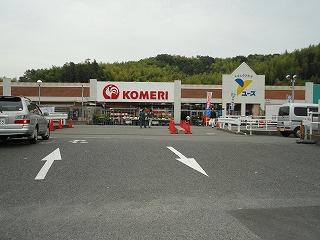 コメリホームセンター 大矢知店の画像