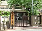 川崎市立 川崎小学校