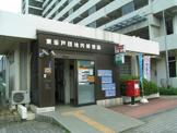 東坂戸団地内郵便局