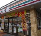 セブンイレブン 横浜松見町3丁目店