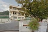 呉市立 内海小学校