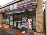 セブンイレブン 川崎上麻生1丁目店