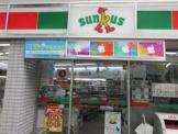サンクス 横浜公田町店