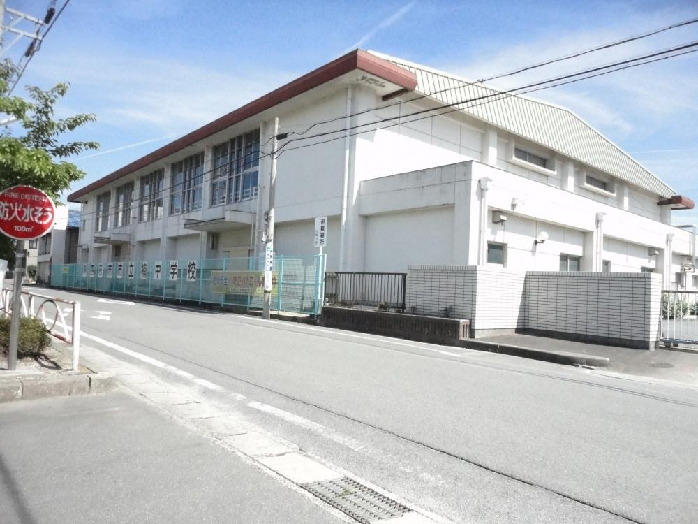 楠中学校の画像
