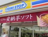 ミニストップ 屏風ケ浦店
