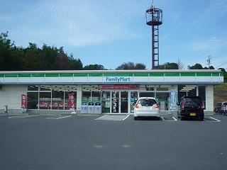 ファミリーマート四日市川島店の画像1