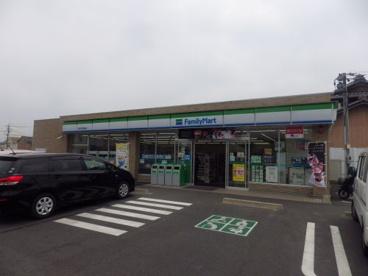 ファミリーマート四日市東日野店の画像1