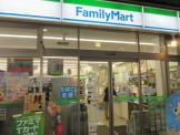 ファミリーマート 六ッ川二丁目店