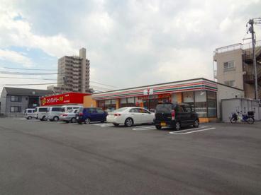 セブン−イレブン 四日市中川原1丁目店の画像1