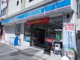 ローソン 吹田垂水三丁目店