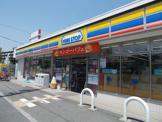 ミニストップ 吹田佐井寺1丁目店