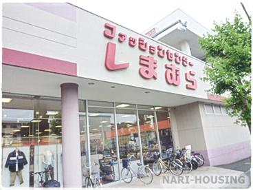 ファッションセンター しまむら中藤店の画像1