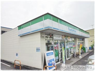 ファミリーマート武蔵村山神明店の画像1