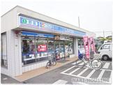 ローソン武蔵村山神明4丁目店