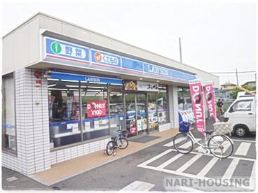 ローソン武蔵村山神明4丁目店の画像1