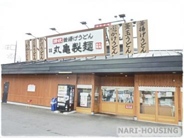 丸亀製麺武蔵村山の画像1