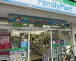 ファミリーマート 大岡三丁目店