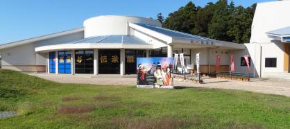 道の駅 那須与一の郷の画像2