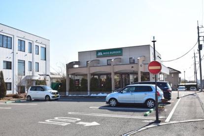 モスバーガー大田原店の画像1