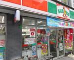 サンクス 横浜生麦店