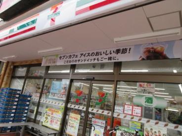 セブンーイレブン東名町田インター店の画像1