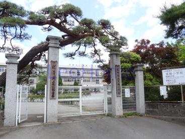 高崎市立 箕輪小学校の画像1