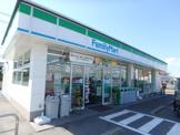 ファミリーマート 倉敷二子店
